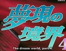 Boundary Between Dream And Reality 4 [subbed] Final